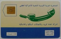 LIBYA / LIBIA - Chip - Telephone Reciever - 120 Units - Mint