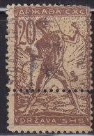 State SHS Issue For Slovenia 1919 Verigari, Error - Moved Perforation, Used (o) - Ongetande, Proeven & Plaatfouten