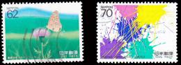 Japan Scott #2024-2025, set of 2 (1990) Art, Used