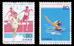 Japan Scott #2427-2428, set of 2 (1994) 12th Asian Games, Used