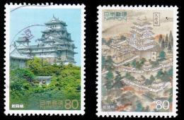 Japan Scott #2447-2448, set of 2 (1994) Himeji Castle, Used