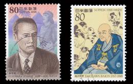 Japan Scott #2642-2643, set of 2 (1998) Cultural Pioneers, Used