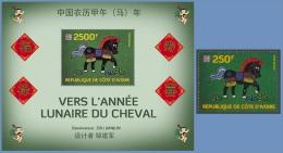 ic14125ab Ivory Coast 2014 Year of the Horse s/s + 1v