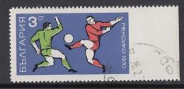 1970/ERROR/Football - Mexico 70 /Right Imp./ MI:1984 Bulgaria - Plaatfouten En Curiosa