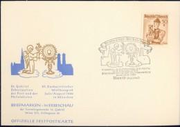 PC2-109 AUSTRIA 1960 CARD, KARTE 37th EUCHARISTIC WELTKONGRESS, ST GABRIEL SCHUTZPATRON DER POST. - Christentum