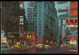 CHINA - Cina (Hong Kong)