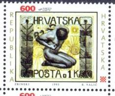 HR 1993-253 STAMPS DAY, CROATIA HRVATSKA, 1 X 1v, MNH - Croatia