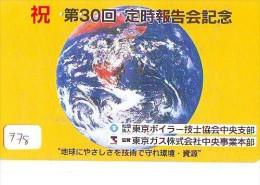Télécarte Japon ESPACE * Phonecard JAPAN * SPACE SHUTTLE (778) * Rocket * LAUNCHING * SPACE WORLD * Rakete * - Espacio