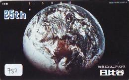 Télécarte Japon ESPACE * Phonecard JAPAN * SPACE SHUTTLE (780) * Rocket * LAUNCHING * SPACE WORLD * Rakete * - Space