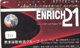 Télécarte Japon ESPACE * Phonecard JAPAN * SPACE SHUTTLE (781) * Rocket * LAUNCHING * SPACE WORLD * Rakete * - Espace