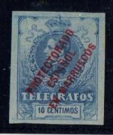 MARRUECOS TELEGRAFOS Nº 2S. SIN NUMERACION AL DORSO. - Marruecos Español