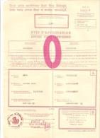 AVIS D´AFFECTATION - RAPPEL - Sur Mouscron - 1963 - Documenten