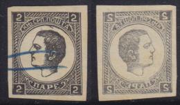 Principality Of Serbia 1873 Prince Milan Obrenovic, Error - Abklach - Serbia