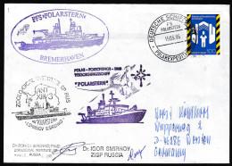 "ANTARCTIC,GERMANY, FS""POLARSTERN"",15.3.1996, 3  Cachets, ANT XIII/3, RARE , 2 Russian Sign !! 15.4-29 - Antarctische Expedities"