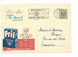 Publibel Obl. N° 1330 ( Pour La Vaiselle  PRIL) Obl: Bxl: - Publibels