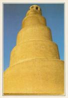 IRAQ  SAMARRA:  LA  MALWIYYA      (NUOVA  CON DESCRIZIONE  DEL SITO  SUL  RETRO) - Iraq