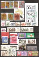 Poland 1964 -1966  - Small Lot - 1944-.... Republic