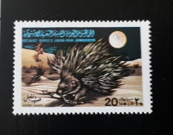 014 - Libya 1979 Mi. 707 MNH - Animals Of Libya - Fauna - HYSTRIX GALEATA - Eastern African Crested Porcupine - Libië