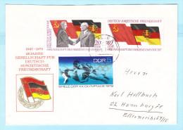 DDR GDR RDA FDC Brief Cover Lettre 1759-1760 DSF 25 Jahre Flaggen   (31813) - [6] Democratic Republic
