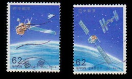 Japan Scott #2134-2135, set of 2 (1992) International Space Year, Used