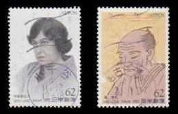 Japan Scott #2147-2148, set of 2 (1992) Cultural Pioneers, Used