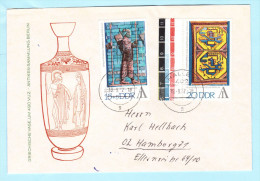 DDR GDR RDA FDC Brief Cover Lettre  1786-1787  Archäologie Kunst  (31820) - [6] Democratic Republic
