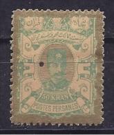 Iran1899: Michel90(Scott100)mh* Cat.Value30Euros - Iran