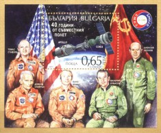 Lot BUL 1504t - Bulgaria 2015  - APOLLO - SOYUZ  PROJECT - Russia & URSS