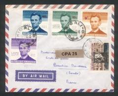 Lettre De Kigali Rwanda Via Air Mail Pour La France - 1965 - Poste Aérienne
