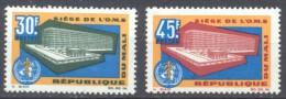 Mali YT N°88/89 Siège De L'O.M.S. Neuf ** - Mali (1959-...)