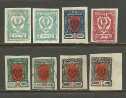 RUSSIA Russland 1921 Fern Ost Tschita = 8 Werte Aus Michel 26 - 35 - Sibérie Et Extrême Orient