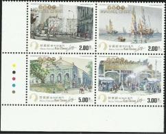 2014 Macau/Macao Stamps-Changling Gan Eyes Of Macau Ship Cycling Market Architecture Bicycle - Barcos