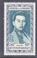 CAMBODIA   6  *   KING SIHANOUK - Cambodia