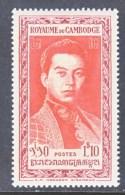 CAMBODIA   8  *   KING SIHANOUK - Cambodia