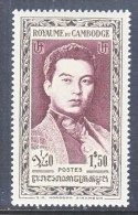 CAMBODIA   9   *   KING SIHANOUK - Cambodia