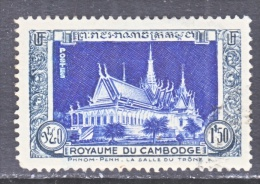 CAMBODIA   11   (o)   ENTHRONEMENT HALL - Cambodia