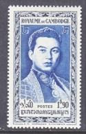 CAMBODIA   12   *  KING SIHANOUK - Cambodia