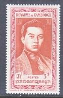 CAMBODIA   14   *  KING SIHANOUK - Cambodia