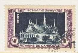 CAMBODIA   16  (o)    ENTHRONEMENT HALL - Cambodia