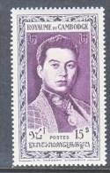 CAMBODIA   17  *  KING SIHANOUK - Cambodia