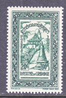 CAMBODIA   19  * - Cambodia
