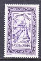 CAMBODIA   21  * - Cambodia