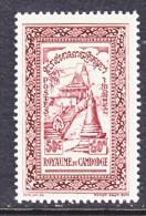 CAMBODIA   22   * - Cambodia