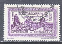 CAMBODIA   24    (o)   ANGKOR THOM - Cambodia