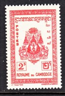CAMBODIA   26  *   ARM - Cambodia