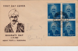 1960 INDIA BHARATI DAY FDC BLOCK OF 4 ON FDC, - FDC
