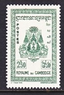 CAMBODIA   27   *   ARMS - Cambodia