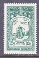 CAMBODIA   28     *   MAIL   ELEPHANT - Cambodia
