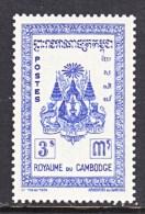 CAMBODIA   29  *   ARMS - Cambodia