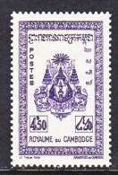 CAMBODIA   31  *   ARMS - Cambodia